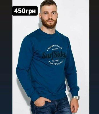 Модный мужской свитшот толстовка чоловічий модний світшот кофта свитер светр