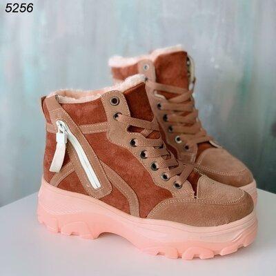 Супер ботинки, зима, арт.5256
