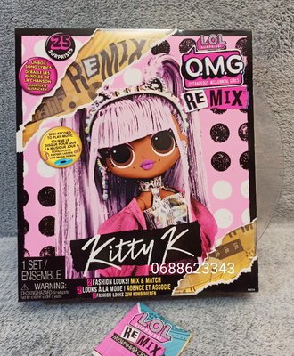 Кукольный набор LOL Surprise OMG Remix Королева Китти 567240
