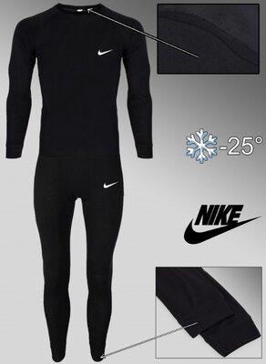 Термобелье Nike Черное