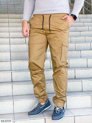 Продано: Стильные мужские брюки, джогеры, штаны