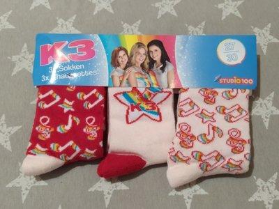 Хлопковые детские носки носочки Lidl Бельгия