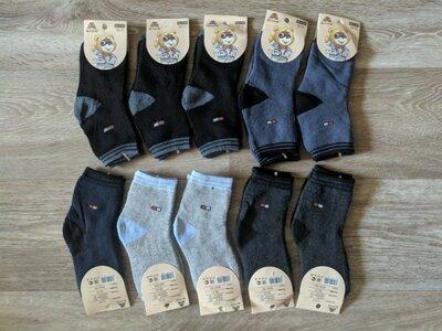 Детские махровые теплые носки