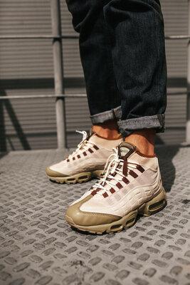 95 SneakerBoot Beige