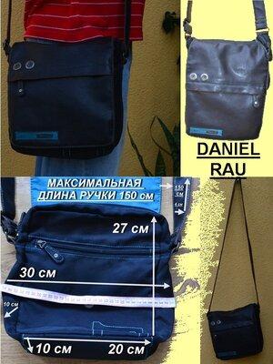 Сумка на длинном ремешке от немецкого бренда DANIEL RAU