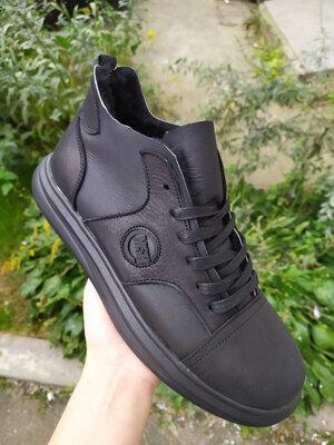 Продано: Зимние мужские кроссовки