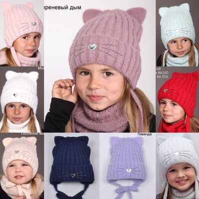 В наличии Пушистая зимняя шапка Кошка для девочки от 3 лет 50 52 54
