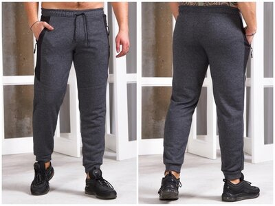 Д Мужские штаны на манжете