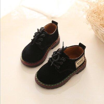Чудові туфельки для хлопчика