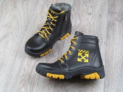 Зимние кожаные ботинки на натуральной шерсти для мальчика. 32-41 р.