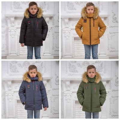 Зимняя детская и подростковая куртка Классик