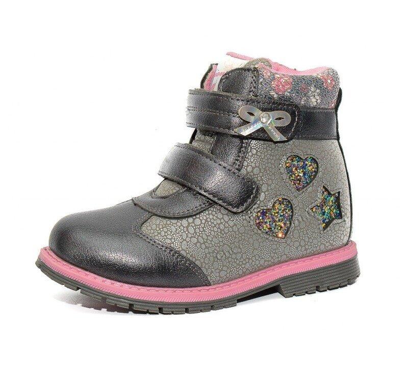 Красивущие зимние ботинки 27-32р: 260 грн - зимняя обувь в Одессе, объявление №27148643 Клубок (ранее Клумба)