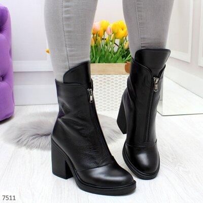 7511 ботинки женские зима, женские ботинки зимние, зимние ботинки, купить ботинки, женские ботинки