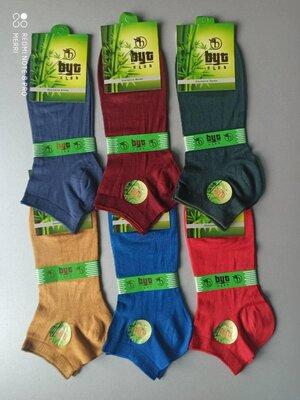 Бамбукові безшовні носки р 40-44