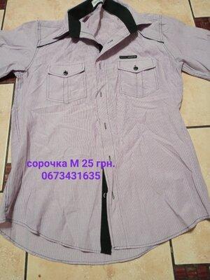 Сорочка рубашка чоловіча М