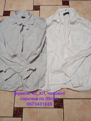 Сорочки рубашки чоловічі 42 Хл