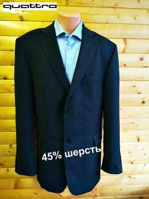 Классический деловой пиджак Quattro в мелкую полоску.