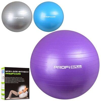 Мяч для фитнеса-85см Фитбол M 0278
