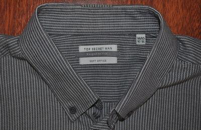 Рубашка мужская Top Secret