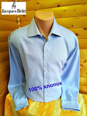 Шикарная голубая брендовая рубашка Jacques Britt , 100% оригинал.
