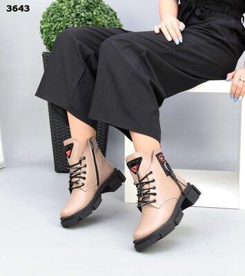 Женские натуральные кожаные ботинки на шнуровке на низком ходу