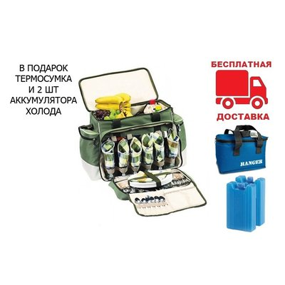 Набор для пикника HB6-520 Rhаmper Lux RA-9902 Ranger на 6 персон