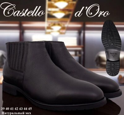 Ботинки мужские Castello d'oro зимние