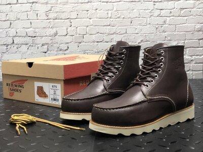 Высокие мужские ботинки Red Wing, Топ качество, коричневые, р. 41-45, 001-12301