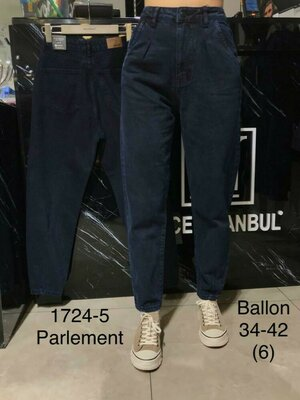Продано: Жіночі джинси балони виробництва Туреччина