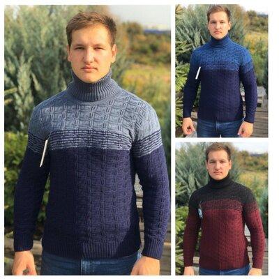 Мужской свитер Майкл хомут, 48-52р