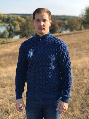 Мужской свитер Леонтий змейка, 48-54р