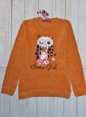 Низкая цена-супер качество Теплые кофты для девочки Венгрия