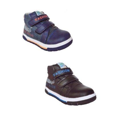 Теплые ботинки мальчикам, р. 22, 23, 24, 25, 26, 27. демисезонные ботиночки малышам.
