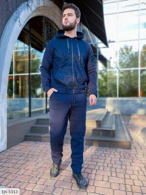 Мужской костюм теплый Размеры 48, 50, 52, 54, 56