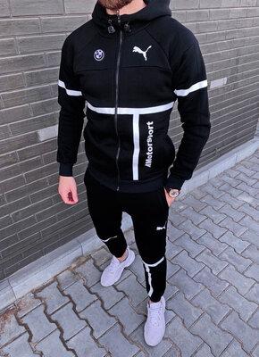 Спортивный костюм Puma&BMW