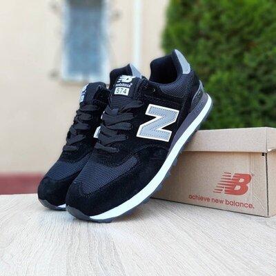 Мужские кроссовки New Balance 574 черные,осенние,замшевые