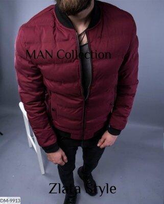 Куртка мужская р.44-46 48-50 52-54