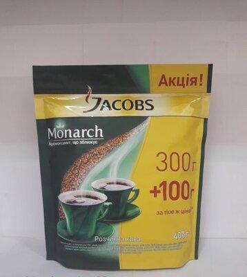 Продано: Кофе
