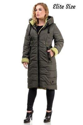 Продано: Куртка зимняя 52-54р