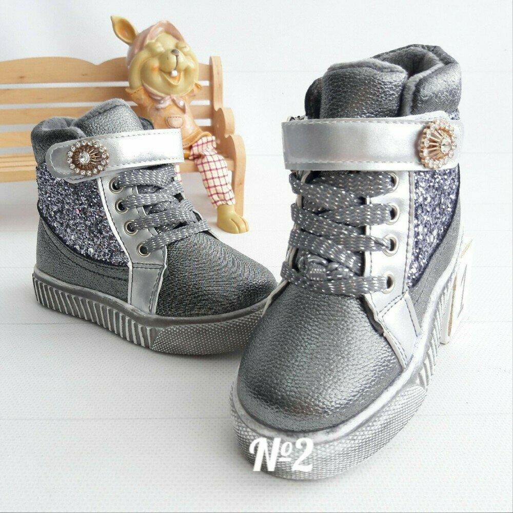 Зимние ботинки: 360 грн - демисезонная обувь в Днепропетровске (Днепре), объявление №27231968 Клубок (ранее Клумба)
