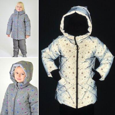 Зимняя куртка светоотражайка для девочки