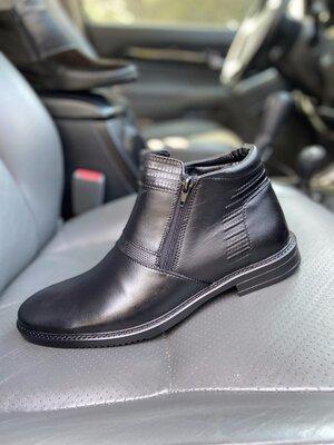 Ботинки кожаные мужские классические на натуральной шерсти