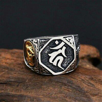 Стильное креативное кольцо из нержавеющей стали размер 17 унисекс винтаж