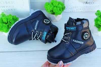 Зимние ботинки на мальчикаРазмер 30- 17.5