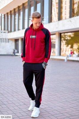 Мужской спортивный костюм Размеры 46, 48, 50, 52, 54, 56