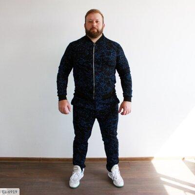 Мужской спортивный костюм в батальных размерах