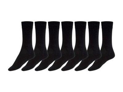 Мужские черные высокие носки набор 7 пар. рр. 43-46