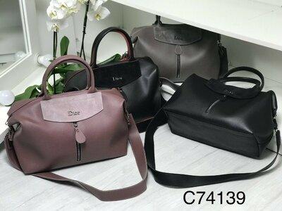 самая популярная и практичная сумка из кож . зама и декора из натурального замша