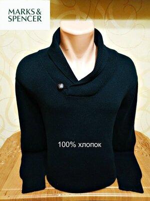 элегантный модный свитер marks & spencer с шалевым воротником.