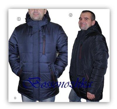 50-62, Мужская зимняя куртка пуховик с капюшоном. большие размеры. Чоловіча зимова куртка